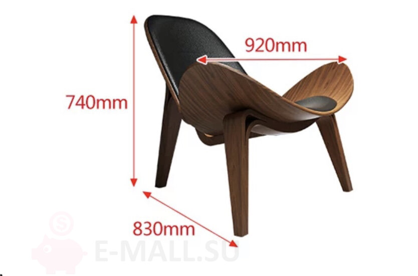 Кресло улыбка Hans J Wegner Style Smiling Shell Chair